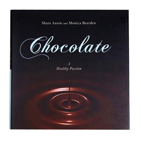 Garaj Kitap Chocolate: A Healthy Passion Renkli